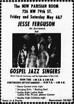 Jessie Lee Ferguson